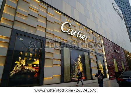 HANGZHOU-MAR. 26, 2015. CARTIER STORE. China accounts for about 20 percent, or 180 billion renminbi ($27 billion1 ) of global luxury sales in 2015, according to new McKinsey research. - stock photo