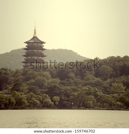 Hangzhou West Lake Pagoda - stock photo