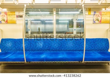 HANNO, JAPAN - APR 25: Interior of the Seibu Ikebukuro Line train in Japan on April 25, 2016. The Seibu Ikebukuro Line is a railway line in Tokyo and Saitama, Japan, operated by Seibu Railway. - stock photo