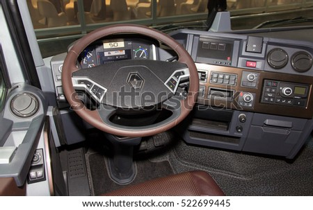 Hannover Germany Sep 21 2016 Interior Stock Photo 522699445 ...