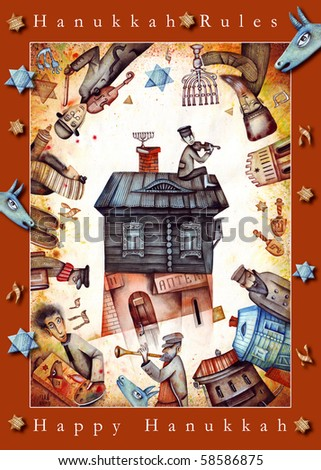 Hannukah card - stock photo