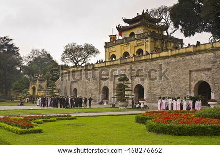 HANOI, VIETNAM - APRIL 4: Hanoi Old Citadel exterior on April 4, 2016 in Hanoi, Vietnam. Hanoi's Imperial Citadel was the hub of Vietnamese military power for over 1000 years.