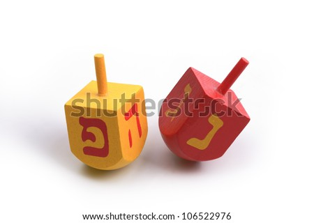 Hanukkah Dreidels, isolated - stock photo