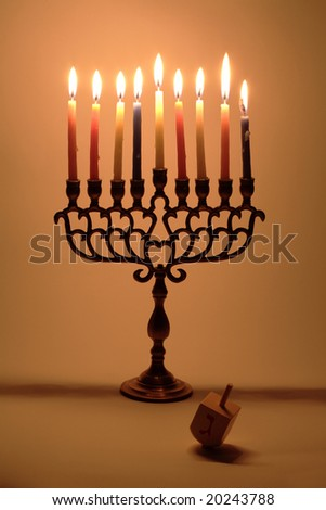 Hanukkah's Menora - stock photo