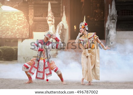 Hanuman and Suvannamaccha in Thai classical mask dance of the Ramayana drama.