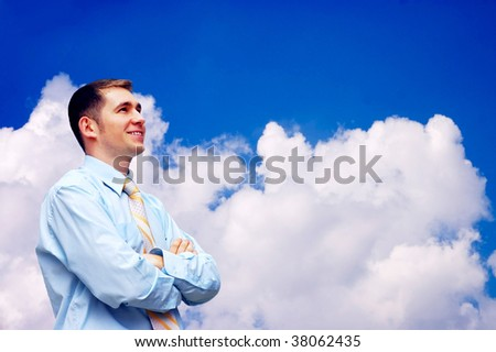 Happiness businessmens - stock photo