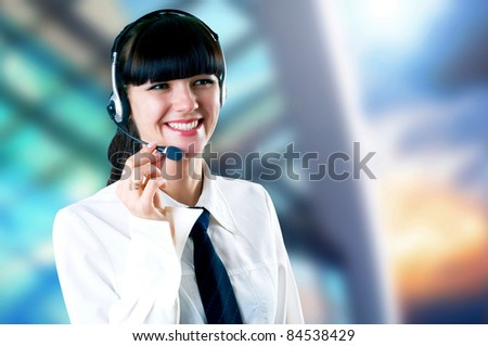 Happiness Businesswoman standing on the business background - stock photo