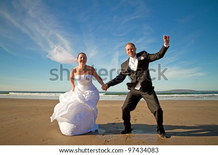 Happiness jump of married couple
