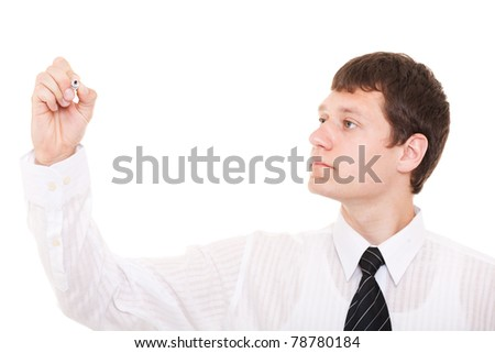 Happy businessman drawing chart representing growth - stock photo