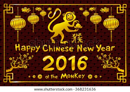 happy Chinese new year 2016 card is  lanterns ,Gold monkey