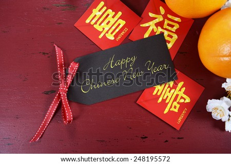 Happy Chinese New Year celebration party table on red wood background. - stock photo