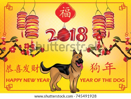 Happy chinese new year greeting card stock illustration 745491928 happy chinese new year greeting card stock illustration 745491928 shutterstock m4hsunfo Image collections
