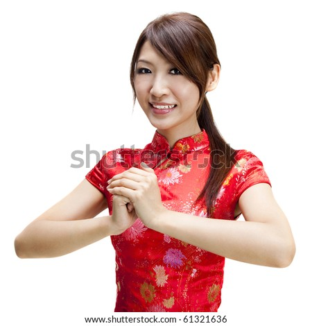 Happy Chinese New Year. Oriental girl wishing you a happy Chinese New Year. - stock photo