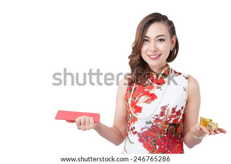 Happy chinese new year. smiling beauty Asian woman showing gold and red envelope for lucky. get rich and happy / Isolated on white background. - stock photo