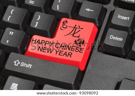 Happy chinese new year word on red and black keyboard button - stock photo