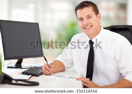 happy corporate worker working in office - stock photo