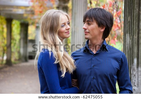 Happy couple looking at each other - stock photo