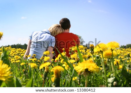 happy couple outdoors - stock photo