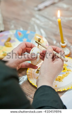 Happy easter. art painting Easter eggs - stock photo