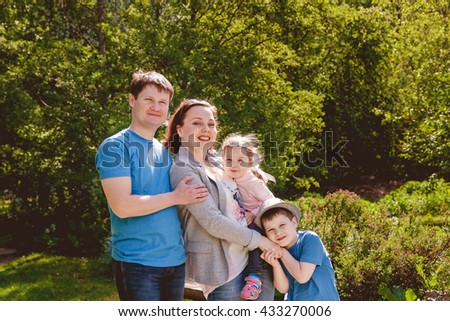 Happy Family Outdoors Mother Father Son Daughter