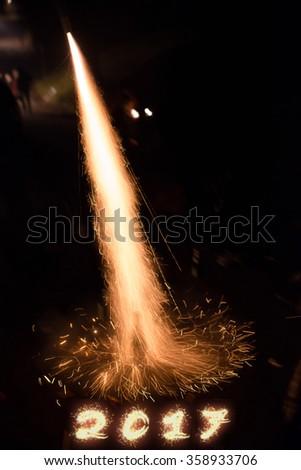 Happy 2017 fireworks - stock photo