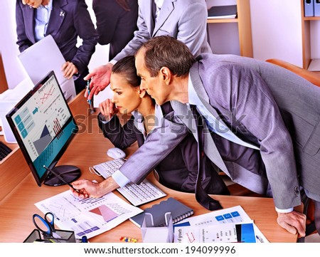 Happy group business people together  in office. - stock photo