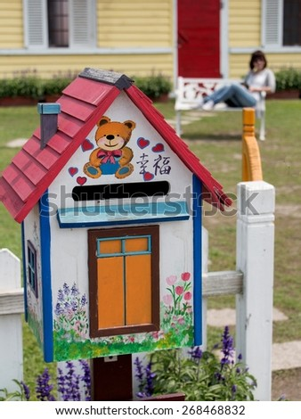 happy mailbox  - stock photo