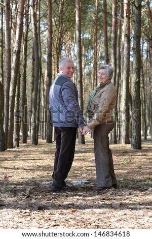 Mature Couple in the forest