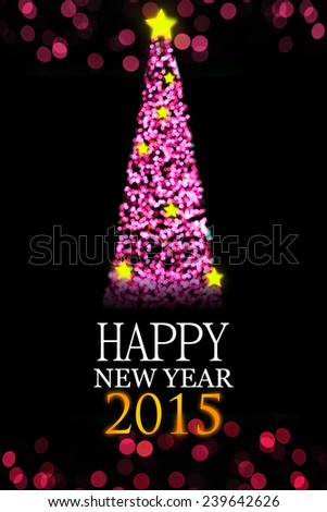 Happy new year card. Abstract design for new year festival. - stock photo