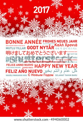 Happy new year greetings card in different world languages