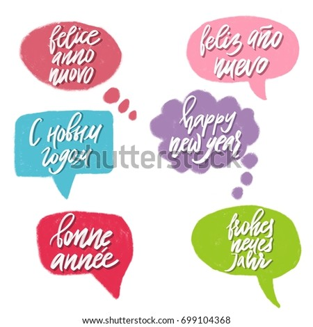 Happy New Year Different Languages Speech Stock Illustration ...