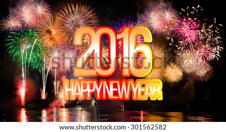 Happy New Year 2016 with colorful fireworks - stock photo