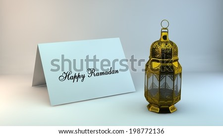 Happy Ramadan greeting card and lantern - stock photo