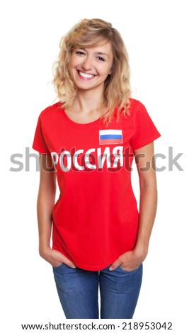 Happy woman from Russia  - stock photo