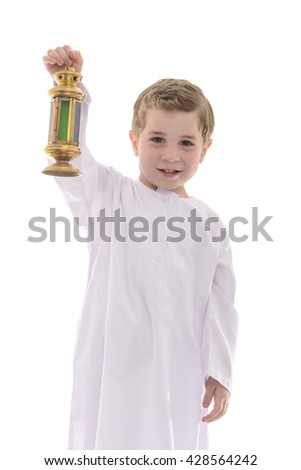 Happy Young Muslim Boy With Ramadan Fanoos Isolated on White Background - stock photo