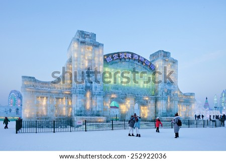 HARBIN-FEBRUARY 13, 2015. The International Ice and Snow Sculpture Festival. Since 1985, the Harbin event has grown to become one of the biggest ice and snow festival destinations in the world. - stock photo