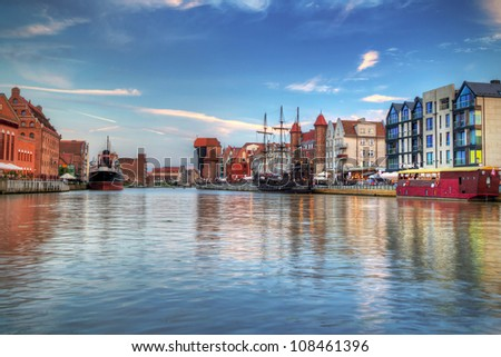 Harbor with crane in old town of Gdansk, Poland - stock photo
