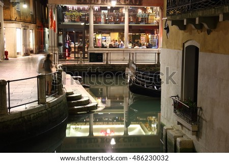 Hard Rock Cafe night view Venice Italy August 23, 2016