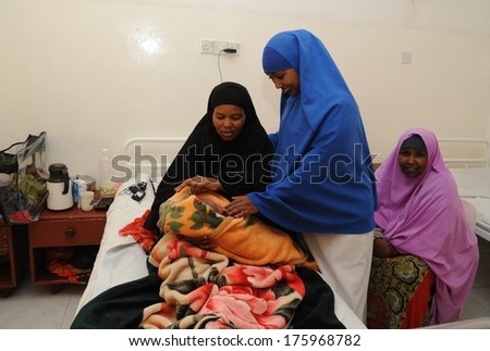 HARGEISA, SOMALIA - JANUARY 8, 2010: The Edna Adan University Hospital. Is a non-profit charity that was built by Edna Adan Ismail who donated her UN pension and personal  assets to build the hospital