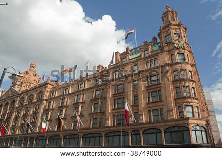 Harrod's department store in London - stock photo