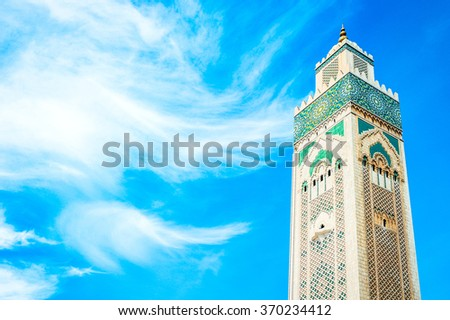 Hassan II Mosque in Casablanca, Morocco - stock photo