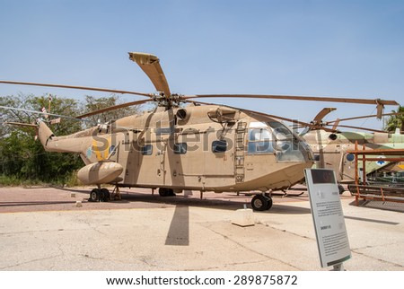HATZERIM, ISRAEL - APRIL 27, 2015: Israeli Air Force Sikorsky CH-53 transport helicopter on display in the Israeli Air Force Museum. - stock photo