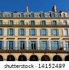 Haussmannian fa?ade on the famous Rivoli street, Paris - stock photo