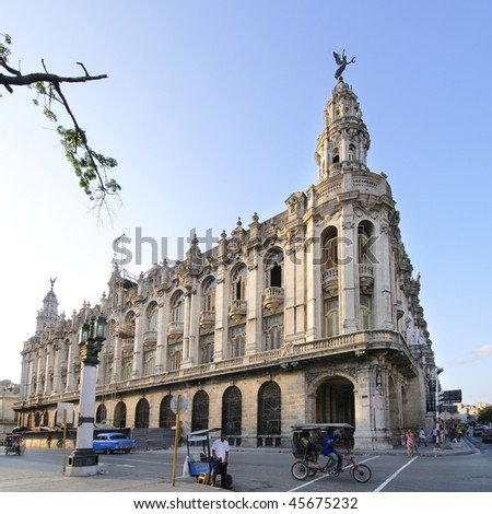 HAVANA - CIRCA DEC 2009 : Cityscape with Great Theather of Havana building in the background circa December 2009 in Havana. This is the permanent headquarters of the Cuban National Ballet. - stock photo