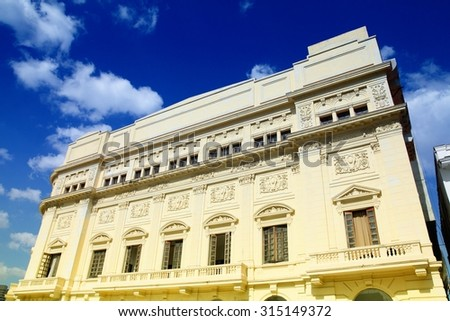 Havana, Cuba - Amadeo Roldan Theater in Vedado district. Filtered style colors. - stock photo