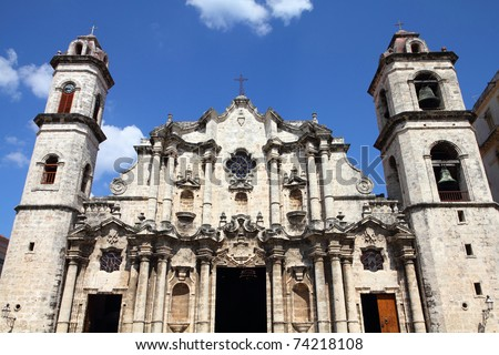 Havana, Cuba - city architecture. Famous baroque Cathedral, with its asymmetric towers. - stock photo