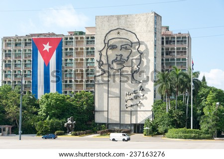 HAVANA,CUBA-JULY 5,2014: The MININT building across the Revolution Plaza. MININT is the acronym for Interior Ministry which fullfils functions of protection and order inside the Cuban society - stock photo