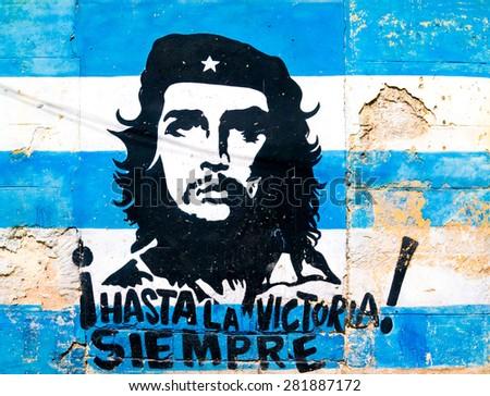 HAVANA,CUBA - MAY 25,2015 : Painting of Che Guevara on a grunge old wall in Havana - stock photo