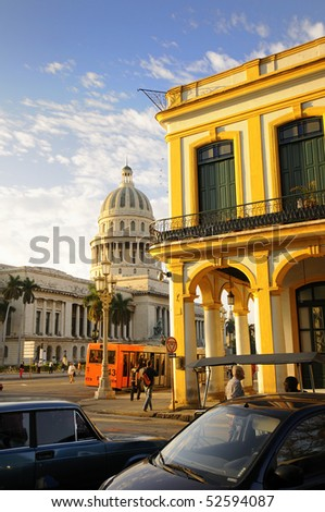 HAVANA - FEB 8. View of National Capitol Building, seat of the government in Cuba until 1959, now the home to the Cuban Academy of Sciences. Taken on february 8th, 2010 in Havana, cuba - stock photo