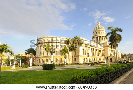 HAVANA - 9 JULY: National Capitol building, seat of government in Cuba until 1959, now the home to the Cuban Academy of Sciences. Taken  in July 9, 2010 on Havana, Cuba - stock photo